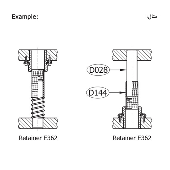 Picture of Ball Cage Retainer Model E362